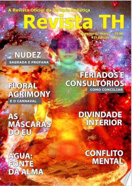 """Telas em Exposição na """"Cidades Divas No Divã"""" – Artista: Henrique Vieira Filho"""